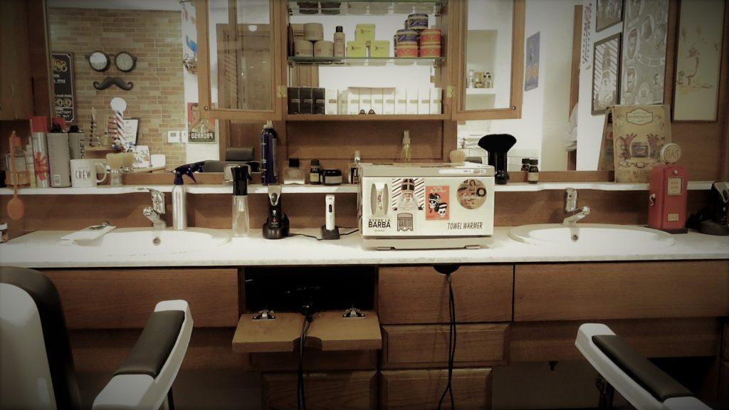 Come arredare un barber shop parte 2 quali cassetti for Arredamento barber shop